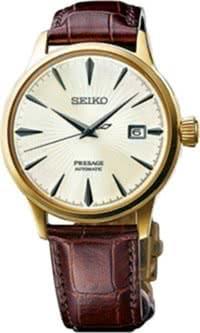 Seiko SRPB44J1