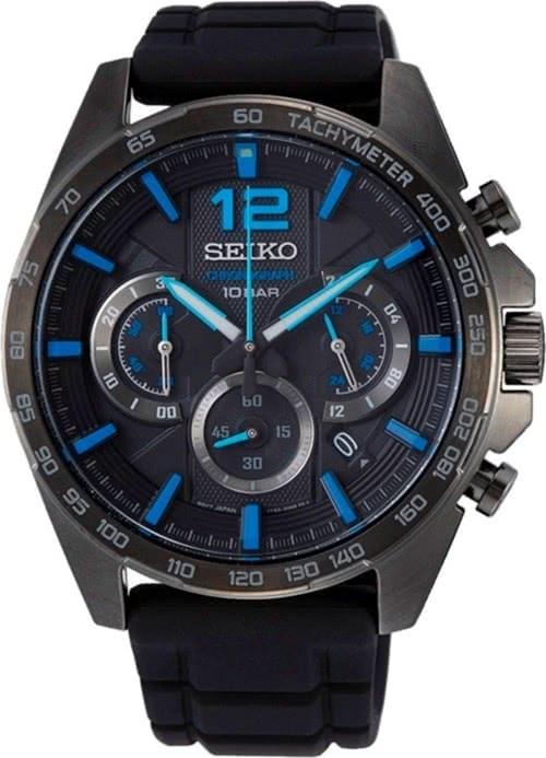 Seiko SSB353P1