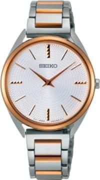 Seiko SWR034P1
